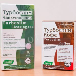Weight loss complex - Turboslim Cleansing tea + Turboslim coffee, Fat burning!