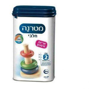 Materna Dairy Stage 2 Breast-milk Substitute Powder 6-12 months 700g